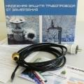 Комплект саморегулирующегося кабеля 17HTM2-CT Samreg-30 м пищевой в трубу с вилкой