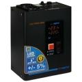 Стабилизатор напряжения Энергия Voltron 5% - 2000