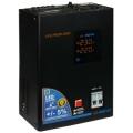 Стабилизатор напряжения Энергия Voltron 5% - 3000