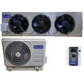 Сплит-система холодильная инверторная Belluno iP-4
