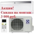 Кондиционер Electrolux EACS-09HFE/N3