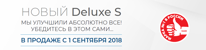 DELUXE-S_14.png