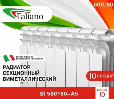 Faliano Bi 500.jpg