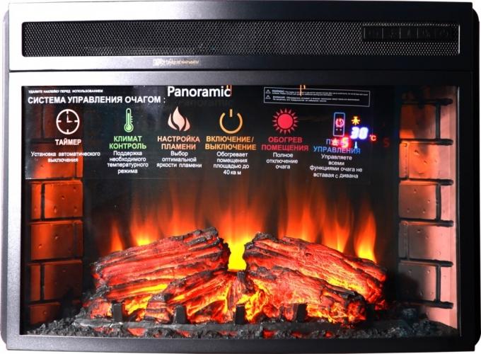PANORAMIC 25 LED FX.jpg