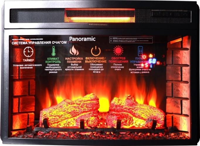 Panoramic 25 LED FX Quartz-1.jpg