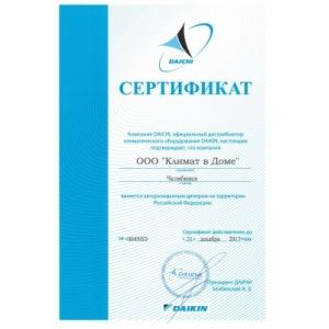 Инверторный кондиционер Daikin FTXJ20MS/ RXJ20M