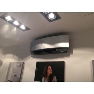 Инверторный кондиционер Daikin FTXJ25MS/ RXJ25M