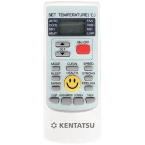 Инверторный кондиционер Kentatsu KSGR26HZAN1/KSRR26HZAN1