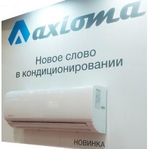 Кондиционер Axioma ASX12A1/ASB12A1