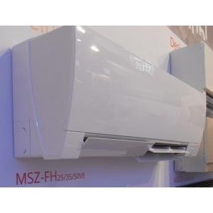 Тепловой насос Mitsubishi Electric MSZ-FH50VE/ MUZ-FH50VEHZ