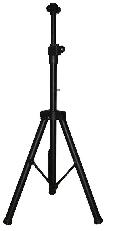 Стальной телескопический штатив Neoclima