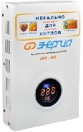 Стабилизатор напряжения для котла Энергия APC - 500