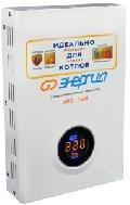 Стабилизатор напряжения для котла Энергия APC - 1500